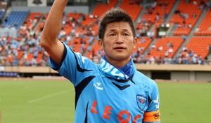 Kazu Miura, attaccante dello Yokohama
