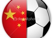 Calcio e Cina (foto dal web)