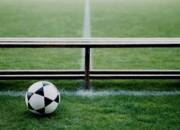 Panchina e pallone (foto dal web)