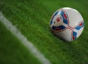 Il pallone