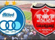 Persepolis vs Esteghlal, il Derby di Teheran