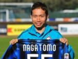 Inter, spunta il nome di Bastos
