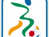 Serie B: varato il calendario della stagione 2011/12