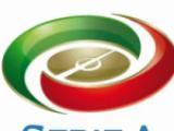 Serie A: parte il campionato 2011-12 con Milan-Lazio
