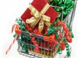 W Natale: spedizioni gratis e prodotti in sconto.