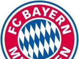 Bayern Monaco: la nuova maglia sarà come quella del Barcellona!